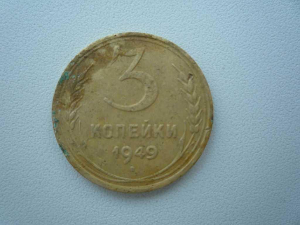 1 копейка 1988 пробные каталог пробных монет ссср