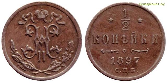 5 р 1897 агаг з 429 с f-1