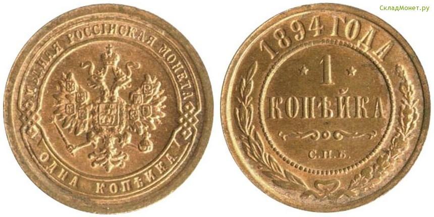 монета 2 рубля 1998