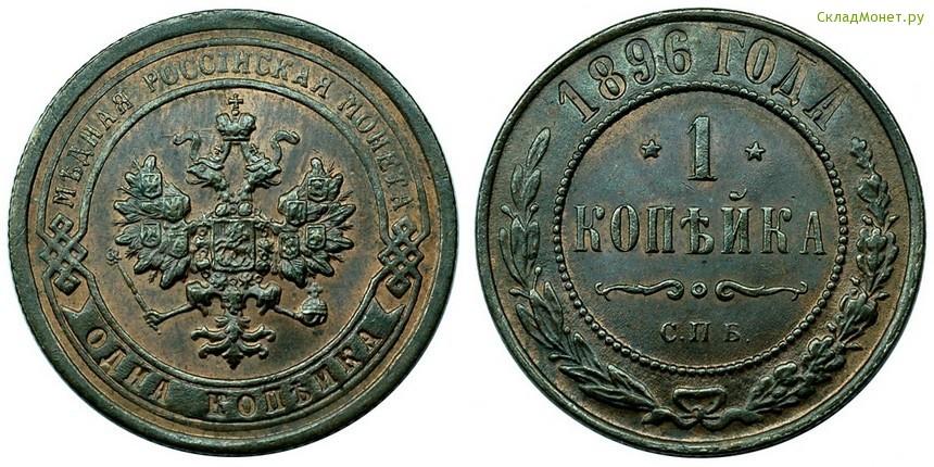 цена сочинских 25 рублевых монет