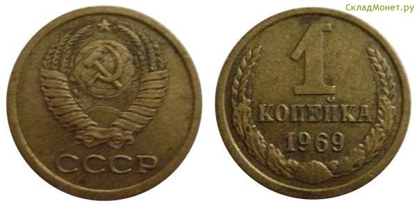 Сколько стоит 1 копейка 1968 года цена quarter dollar 1986 года цена