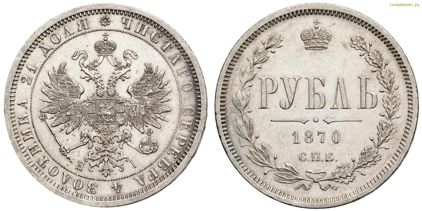 лучшие юбилейные монеты