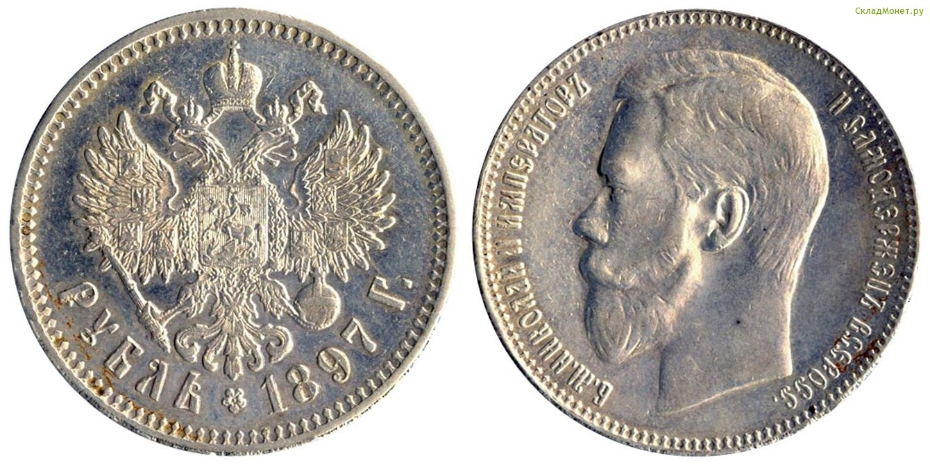 українські колекційні монети ціни