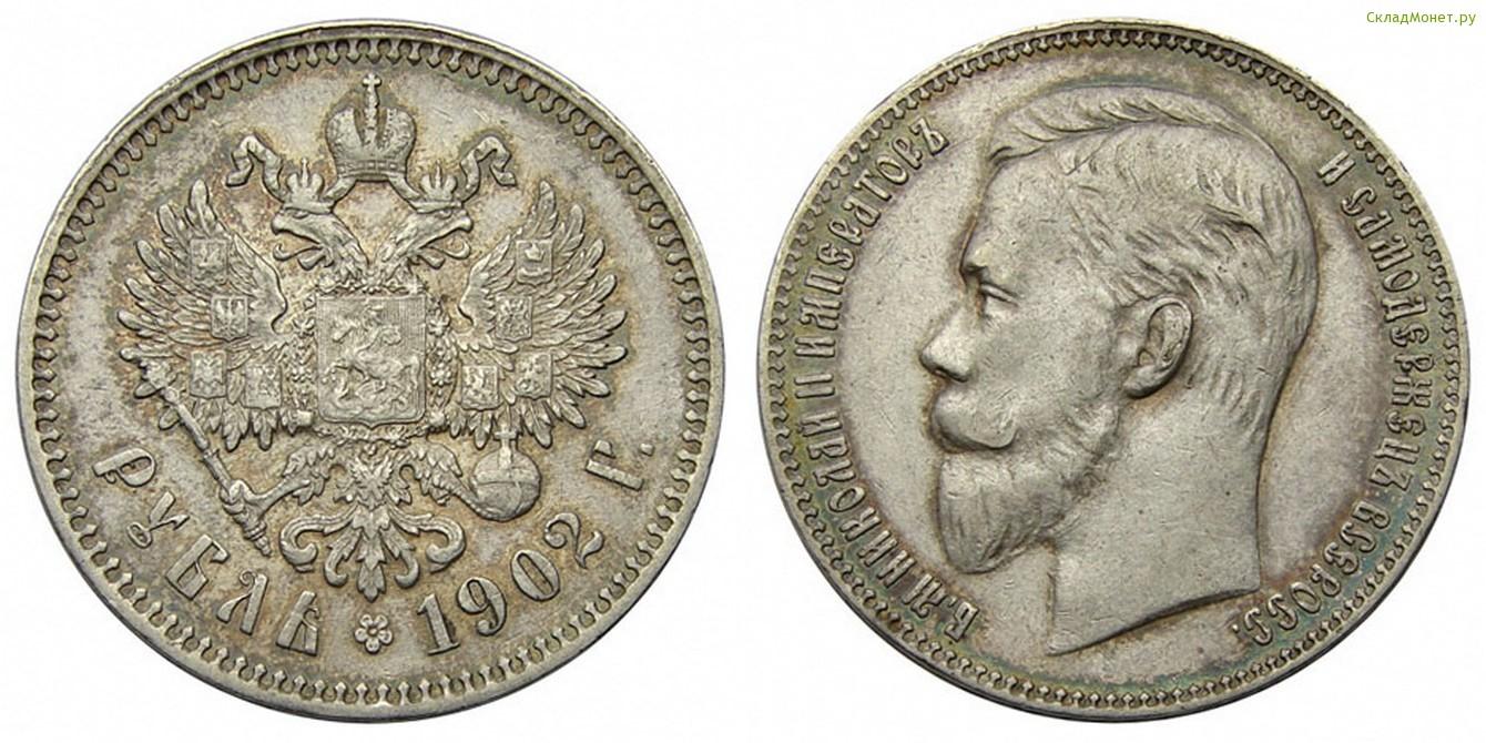 монетники