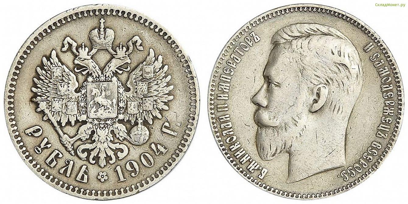 монета 50 pfennig 1958 цена