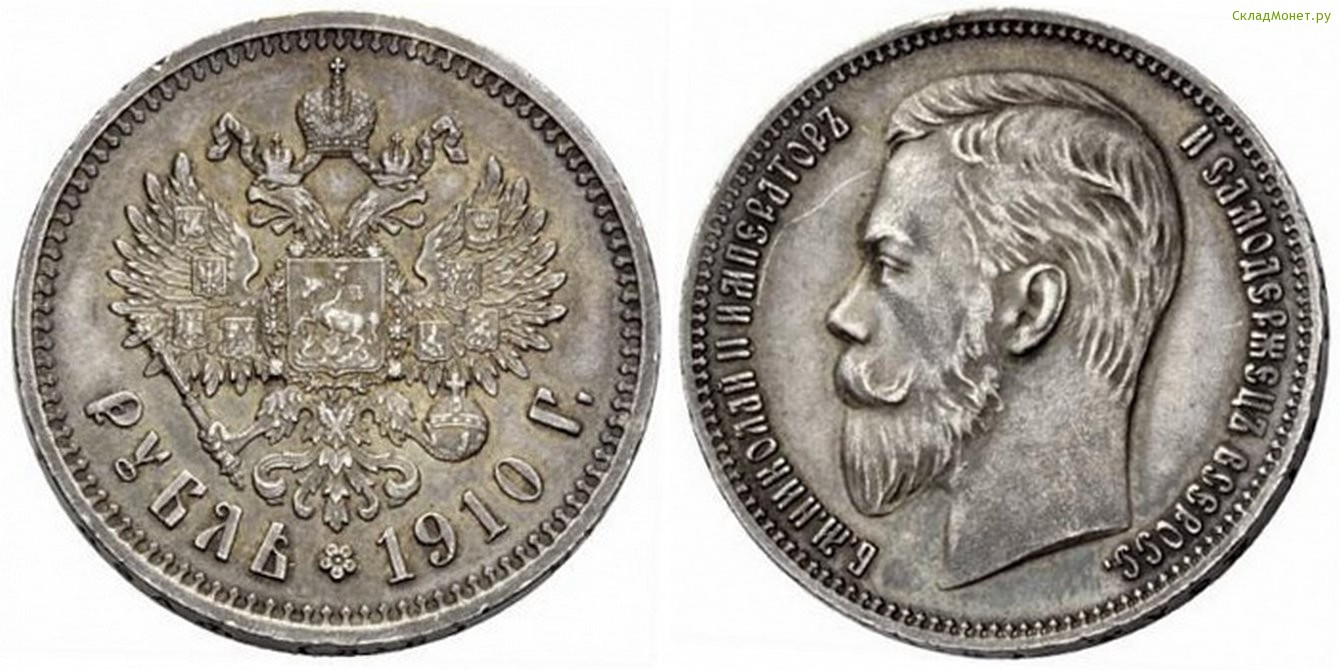 Монета 1910 раймонд валгре биография