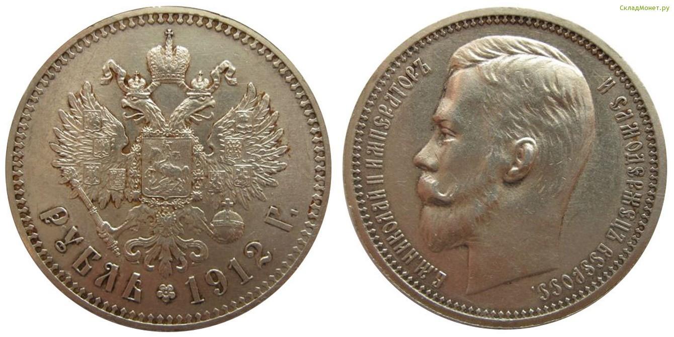 Рубль 1912 минелаб 705 купить