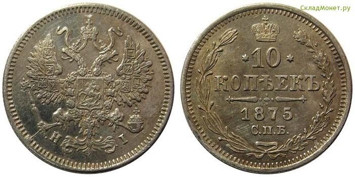 куплю монеты ссср украина