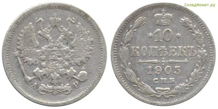 10 евро монеты купить