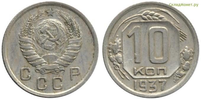 монеты в спб