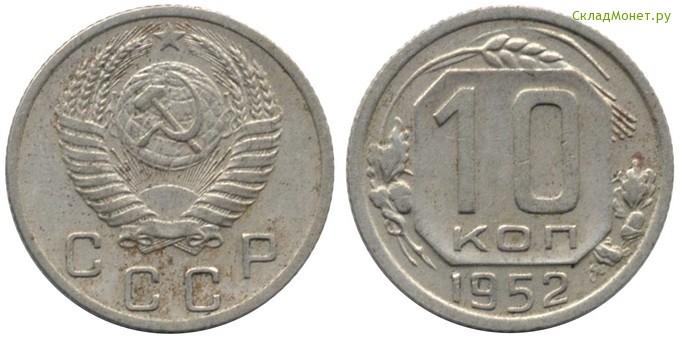 как сделать отверстие в монете