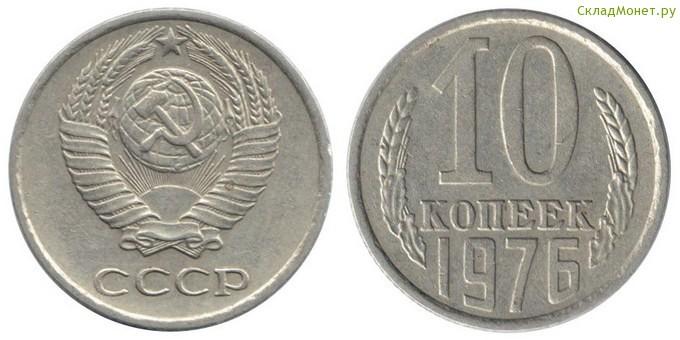 самые дорогие монеты фото
