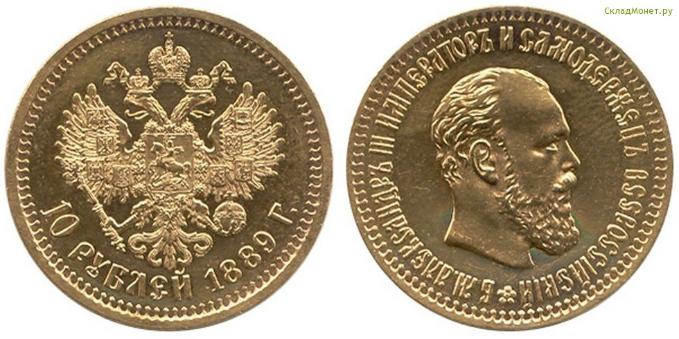 Dosya:mauritius - 1 rupee - coinjpg
