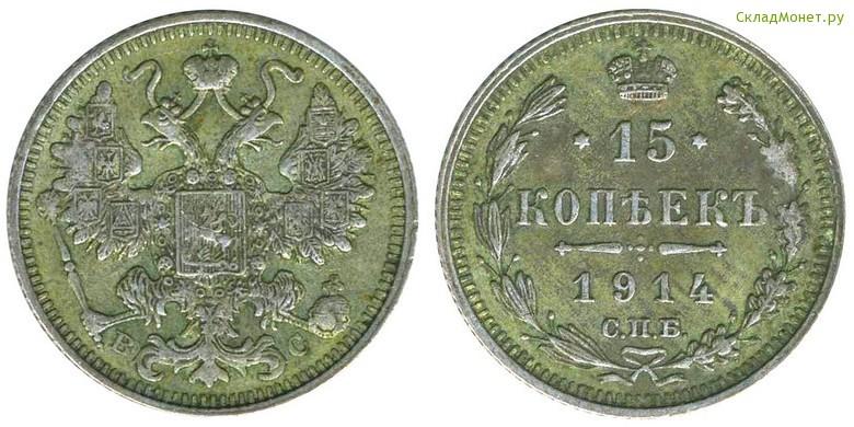 папки для хранения монет
