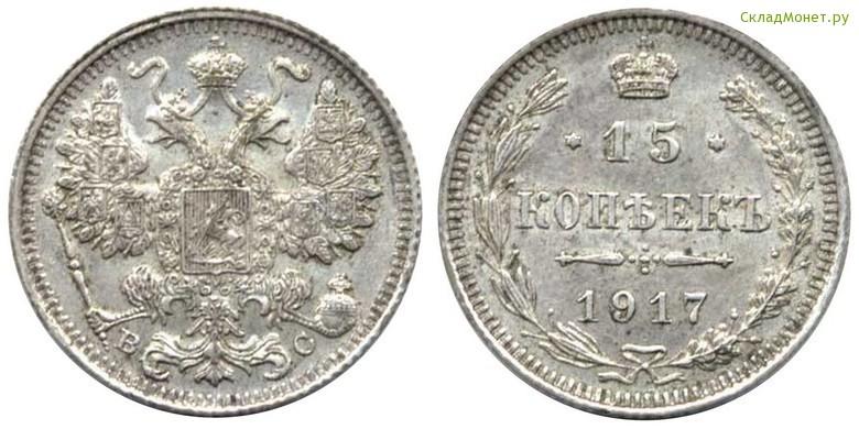 купить монеты знаки зодиака