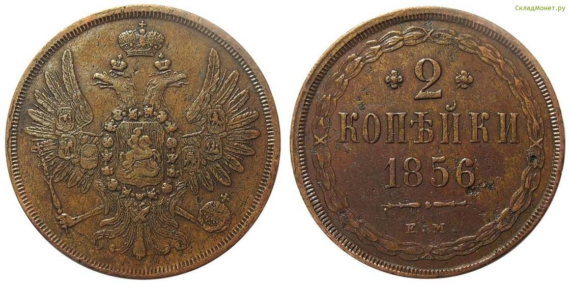 монета 10 рублей гагарин