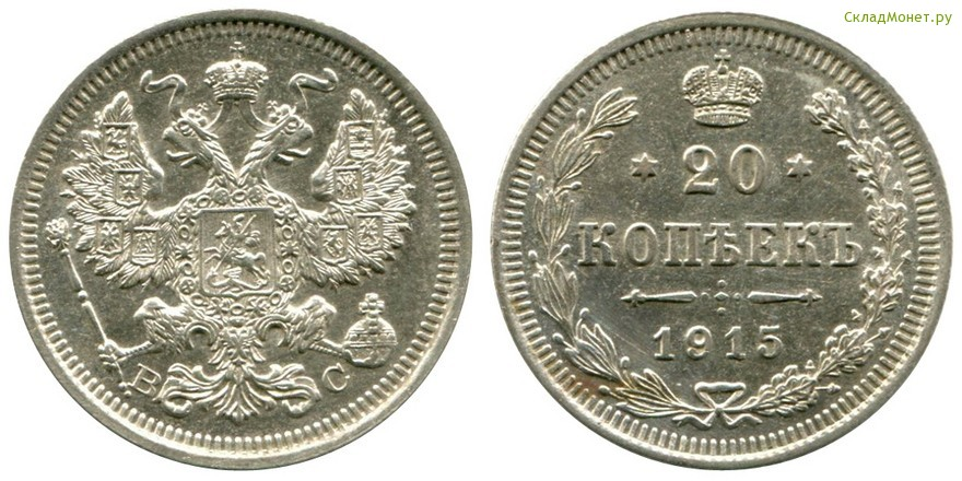 цена монеты 1 рубль 1998