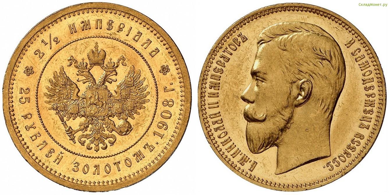 Монета 1908 года продать 2 злотых 2009 года цена