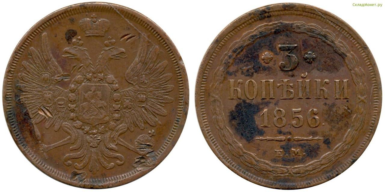 1 zloty 1991