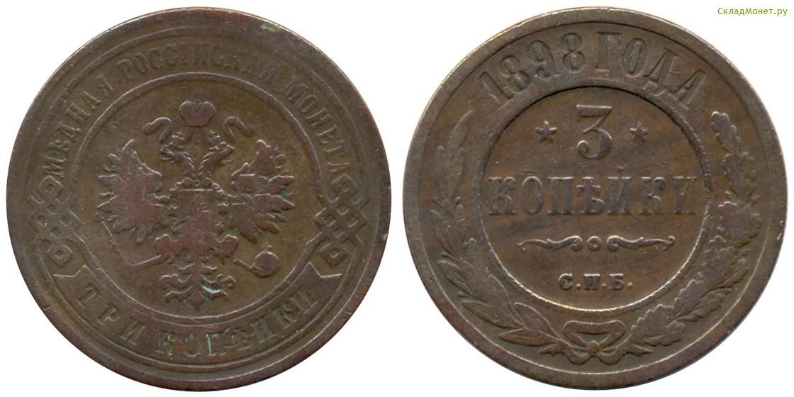 самые дорогие монеты казахстана цена