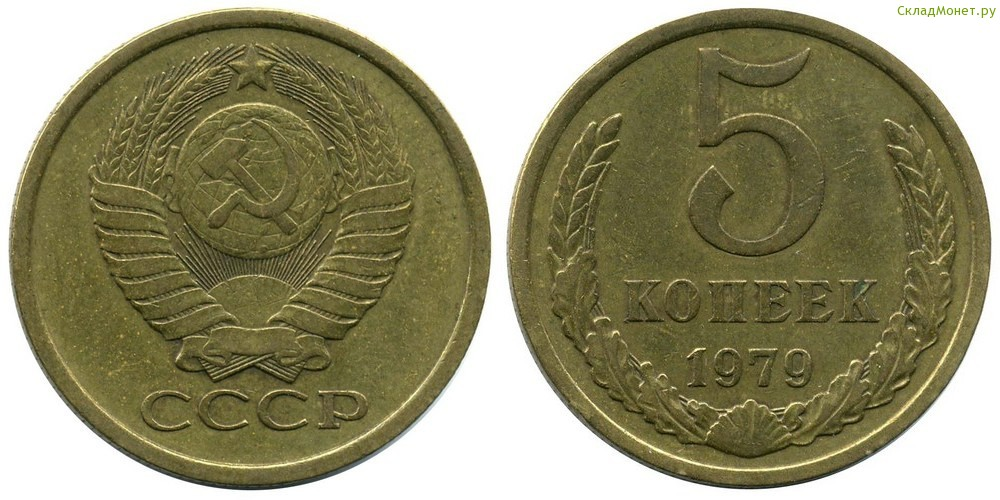 олимпийские монеты в перми