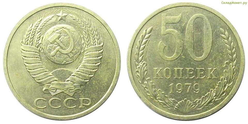 золотые монеты в подарок