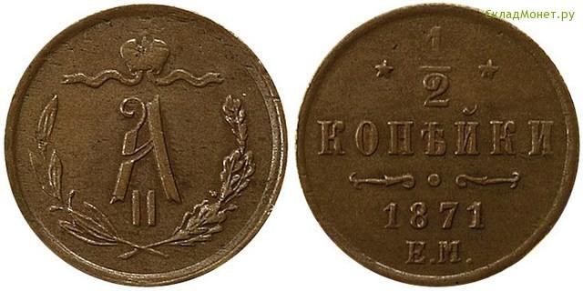 цена за 10 рублей юбилейные