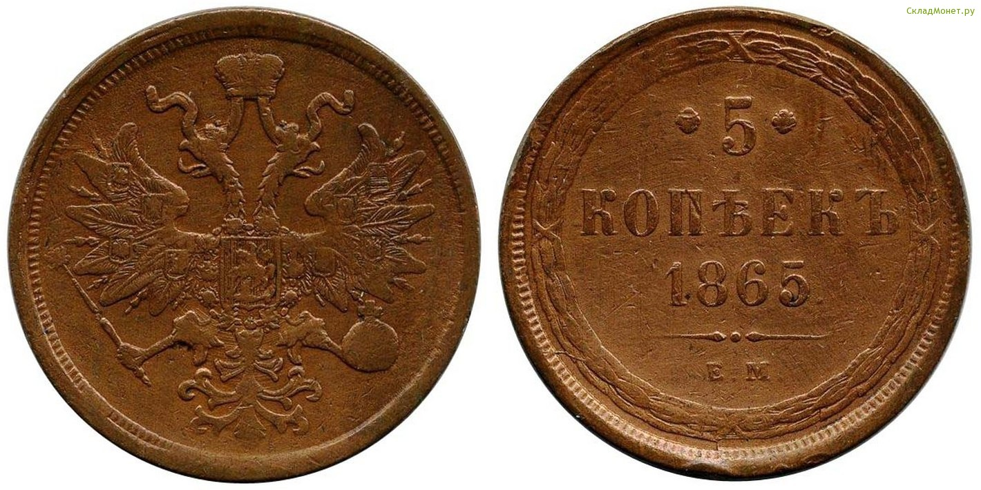 Стоимость монеты 5копеек 2013 украина купить разделители белые в альбомы монет оптима